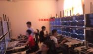 DNF多开搬砖如何做到防封+姿势+装机+起号+轩氏同步器
