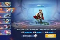 银汉手游《时空猎人》号称手机版DNF,自由交易+赚取RMB出金三步走