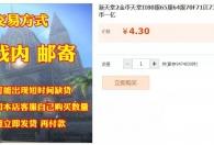 《天堂2》游戏赚钱攻略:月收入1W+