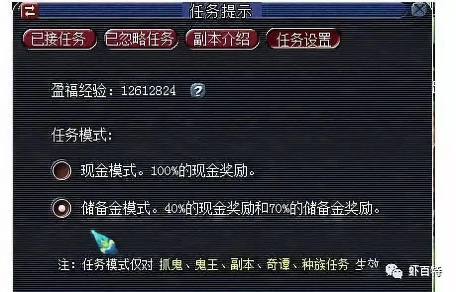 手游《梦幻西游》工作室每天搬砖什么储备金最快? (1).jpg