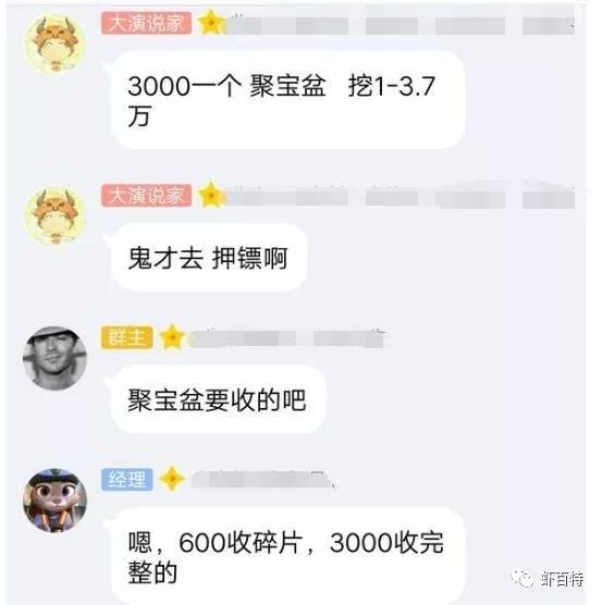 《逆水寒》2019游戏工作室赚钱攻略! (5).jpg