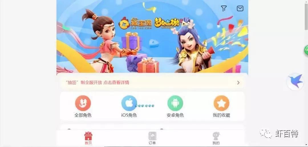 建立游戏工作室赚钱:应从哪里入手! (6).jpg