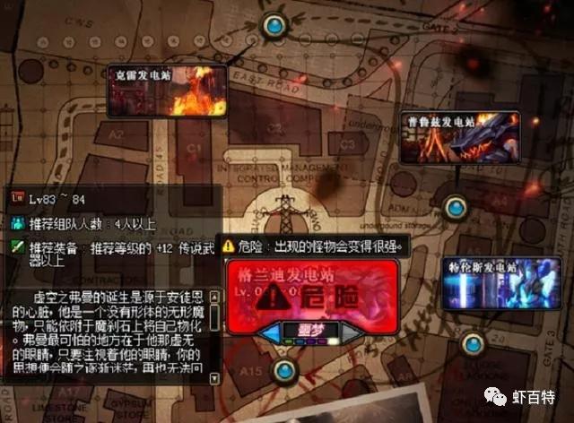 DNF游戏商人赚钱攻略 (1).jpg