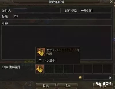 《天堂2》游戏赚钱攻略:月收入1W+ (2).jpg
