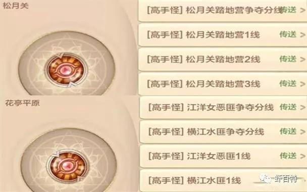 热血江湖手游:两种刷高手怪升级赚钱思路 (2).jpg