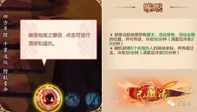 热血江湖手游:两种刷高手怪升级赚钱思路 (6).jpg