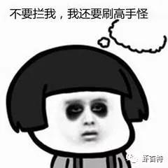 热血江湖手游:两种刷高手怪升级赚钱思路 (10).jpg