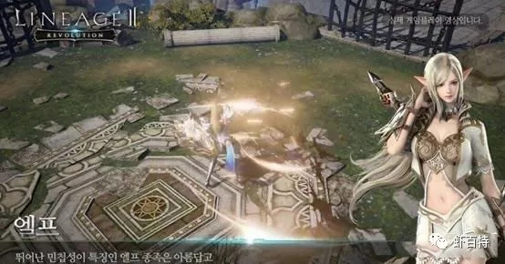 腾讯《天堂2:血盟》怀旧服:游戏攻略! (2).jpg