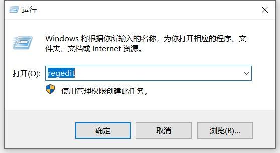 Win10系统,如何关闭杀毒软件(Windows Defender)! (1).JPG